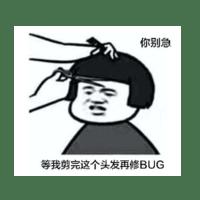 1685410_chenyihao726