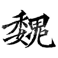 870911_weihaoxuan