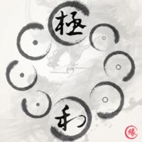 1235521_you-yuan