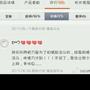 84122_yanwenjie_alen