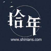 1837842_shinians