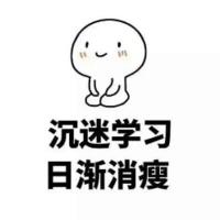2245807_pingfangushi