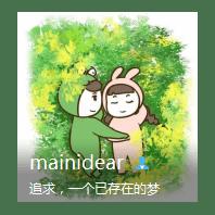 72982_maindear